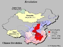 Mapas Imperiales Republica de China1_small